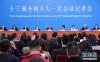 3月20日,国务院总理李克强和副总理韩正、孙春兰、胡春华、刘鹤在北京人民大会堂与中外记者见面,并回答记者提问。新华社记者 丁林摄