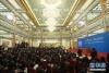 3月20日上午,十三届全国人大一次会议闭幕后,国务院总理李克强将在人民大会堂三楼金色大厅会见采访十三届全国人大一次会议的中外记者并回答记者提出的问题。图为记者会现场。 新华网/中国政府网 翟子赫 摄