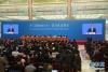 3月20日上午,十三届全国人大一次会议闭幕后,国务院总理李克强在人民大会堂三楼金色大厅会见采访十三届全国人大一次会议的中外记者并回答记者提出的问题。图为记者会现场。 新华网/中国政府网 翟子赫 摄