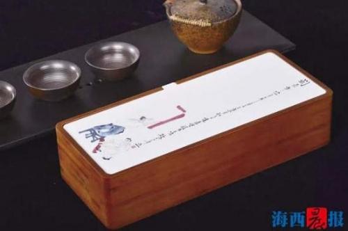 """""""忻茶""""外包装结合了林良丰多种主题的作品。"""