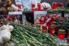 这是3月27日在俄罗斯首都莫斯科举行的悼念克麦罗沃火灾遇难者的活动上拍摄的照片和鲜花。新华社发(叶甫盖尼·西尼岑摄)