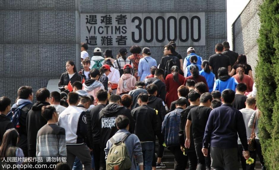 侵华日军南京大屠杀遇难同胞纪念馆迎来祭扫高峰