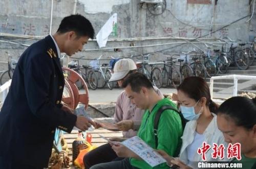 清明节将到广东海事联合多部门整治水上非法运输