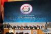 4月2日,在埃及首都开罗,埃及全国选举委员会宣布总统选举结果。 新华社发(艾哈迈德·戈马 摄)