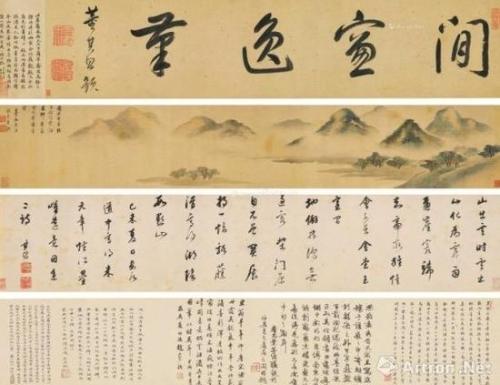 明 董其昌《仿米芾〈烟江迭嶂图书画卷〉》 864万港币