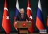 4月3日,在土耳其安卡拉,土耳其总统埃尔多安出席新闻发布会。新华社发(穆斯塔法·卡亚摄)