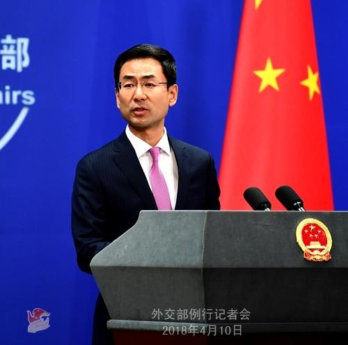 外交部谈扩大开放重大举措:中国的发展是世界的机遇
