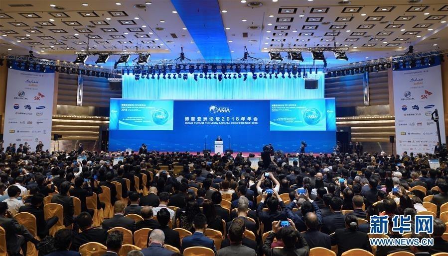 4月10日,博鳌亚洲论坛2018年年会在海南省博鳌开幕。 新华社记者 邢广利 摄