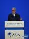 4月10日,博鳌亚洲论坛2018年年会在海南省博鳌开幕。这是奥地利总统范德贝伦在开幕式上发表演讲。 新华社记者 赵颖全 摄