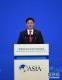4月10日,博鳌亚洲论坛2018年年会在海南省博鳌开幕。这是蒙古国总理呼日勒苏赫在开幕式上发表演讲。 新华社记者 赵颖全 摄