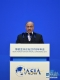 4月10日,博鳌亚洲论坛2018年年会在海南省博鳌开幕。这是企业家代表、沙特基础工业公司副董事长兼首席执行官阿尔拜延在开幕式上致辞。新华社记者 赵颖全 摄