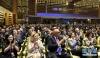 4月10日,博鳌亚洲论坛2018年年会在海南省博鳌开幕。这是嘉宾出席开幕式。 新华社记者 李学仁 摄