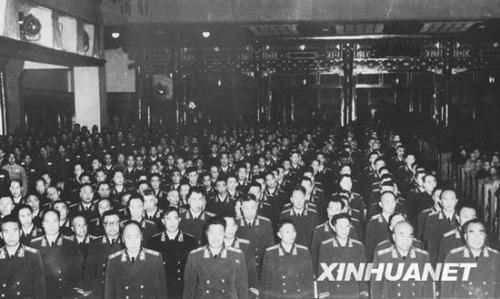 1955年9月27日下午,中华人民共和国主席授衔授勋典礼在北京中南海怀仁堂隆重举行。这是授衔授勋典礼现场。新华社 资料图
