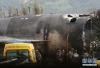 4月11日,在阿尔及利亚卜利达省,救援人员在军机坠毁现场工作。