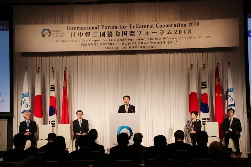 中日韩三国合作国际论坛活动现场(许永新 摄)
