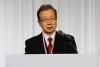 中国驻日本大使程永华在致辞(许永新 摄)
