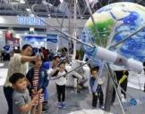 福州:数字中国建设成果展人气火爆