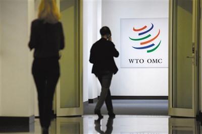 图为日内瓦WTO总部 东方IC图