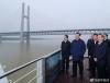 习近平:长江经济带发展事关重大,每一步都要稳扎稳打