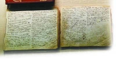 马克思《布鲁塞尔笔记》第IV笔记本部分内容。 记者 谈洁摄