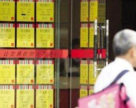北京二手房成交创近一年新高