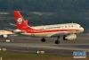 5月14日拍摄的发生故障后准备降落成都双流国际机场的川航3U8633。