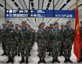 第17批赴黎巴嫩维和勇士出征