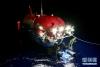 """5月19日晚,""""深海勇士""""号入海。"""