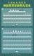图表:大国仪仗新风采——解放军军乐团列队变化   新华社记者 王东明 陈聪颖 曲振东 编制