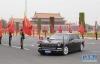 这是6月6日在欢迎仪式上拍摄的外宾主车。改革后,外宾主车抵达路线为沿天安门广场西侧路进入人民大会堂东门外广场。 新华社记者 李涛 摄