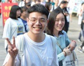 高考启幕福州3.2万考生奔赴考场