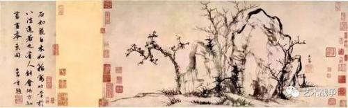 (庞元济旧藏 赵孟頫《秀石疏林图卷》)