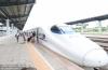 江湛铁路正式开通运营【1】