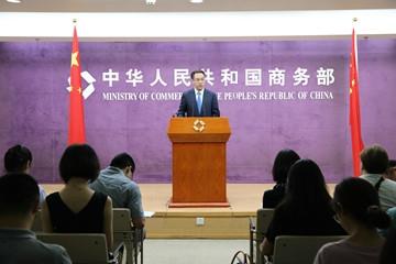 (图片来源:中国商务部官网截图)