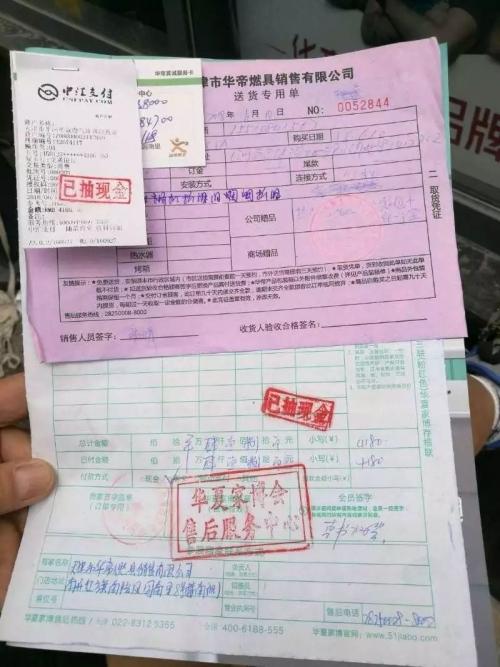 本报记者天津拍摄