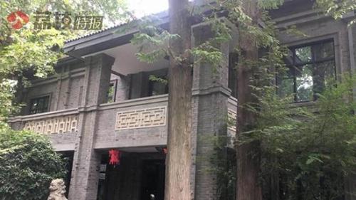 """南京""""张治中公馆"""""""