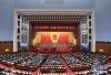 3月5日,第十三届全国人民代表大会第二次会议在北京人民大会堂开幕。 新华社记者 张领 摄