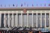 3月5日,第十三届全国人民代表大会第二次会议在北京人民大会堂开幕。这是代表进入会场。 新华社记者 李然 摄