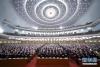 3月5日,第十三届全国人民代表大会第二次会议在北京人民大会堂开幕。 新华社记者 鞠鹏 摄