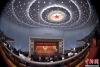 3月5日,十三届全国人大二次会议开幕会在北京人民大会堂举行。中新社记者 侯宇 摄