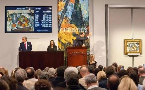 塞尚杰作《水果与水壶》以59,295,000美元成交