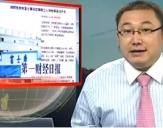 调研报告称富士康存在强制加班等违法行为