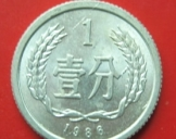1分硬币银行兑换350元?