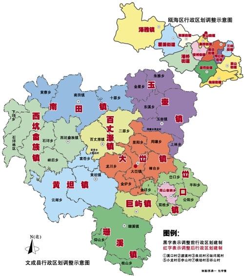 温州市市区地图